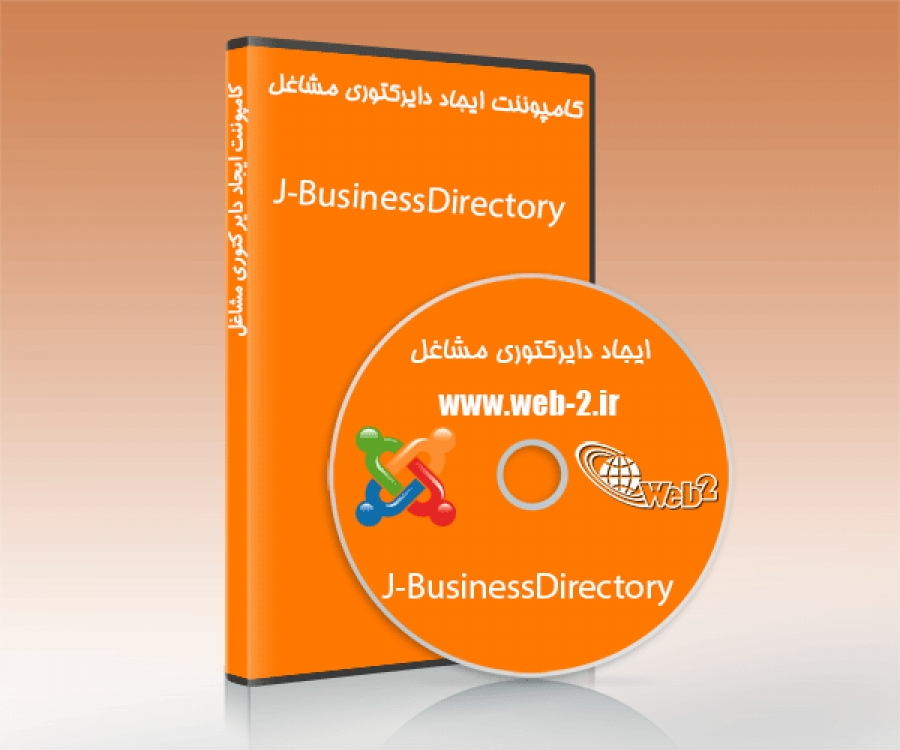jbusinessdirectory